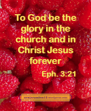 Image result for Ephesians 3:16-19